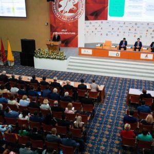 VI Brics Legal Forum 2019 – Rio de Janeiro